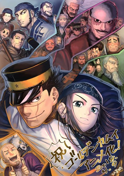 Golden.Kamuy.600.2302795